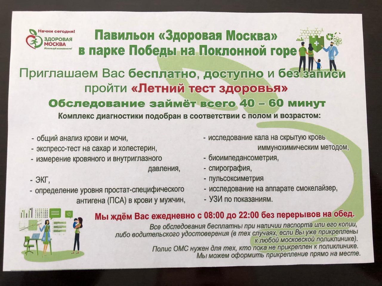 ef333c1e43fbd Просто потому, что для них это редкий шанс выступить перед «родной»  аудиторией. А для российских зрителей, соответственно, это единственный  шанс увидеть ...
